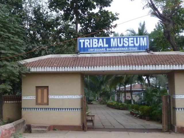 Tribal Museum - Odisha Photo Gallery - Bhubaneswar Cab Rental